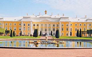 11-day Scandinavia & Russia
