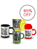 Self Stirring Coffee Mug Gift Set of 4 (Multicolor)