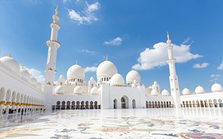 Oman & the Emirates