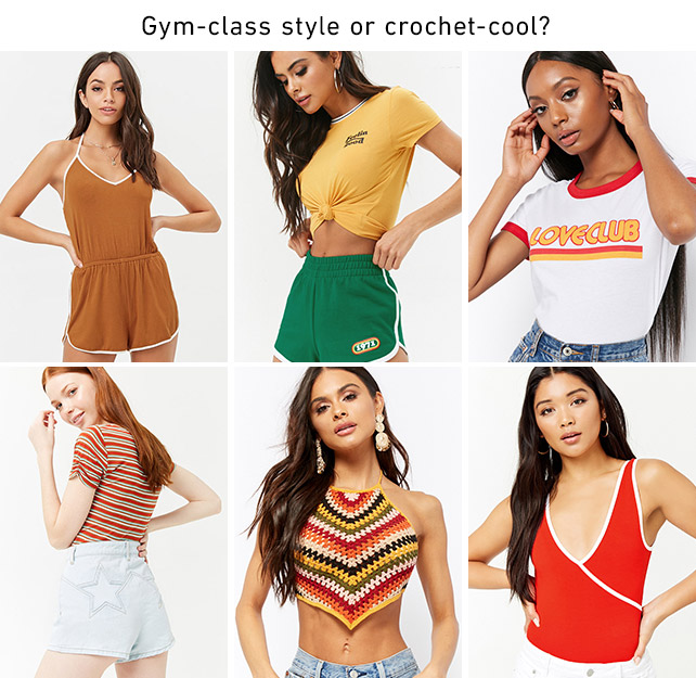 Gym-class style or crchet cool?