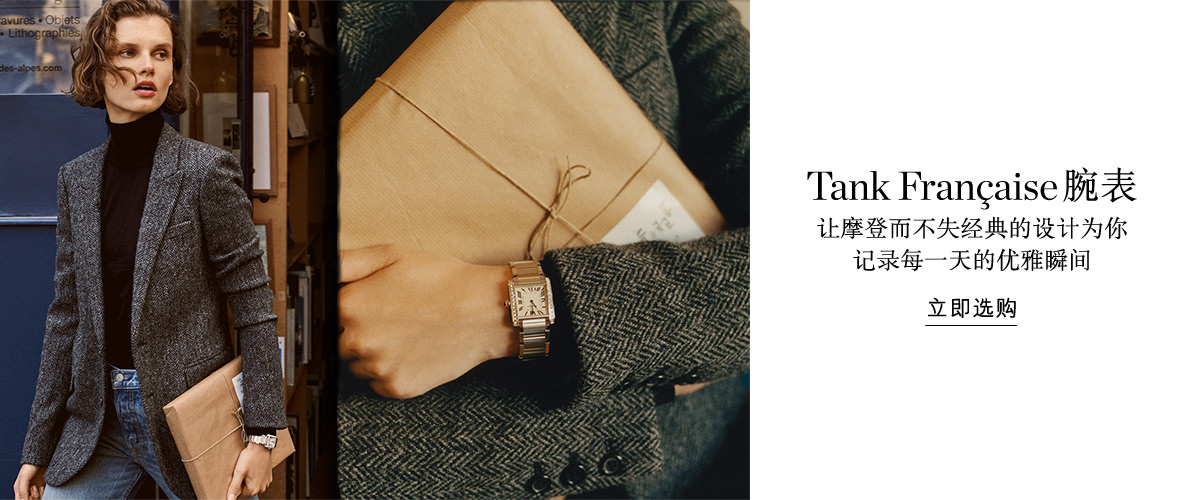 ZH Image1 - Cartier 经典腕表系列